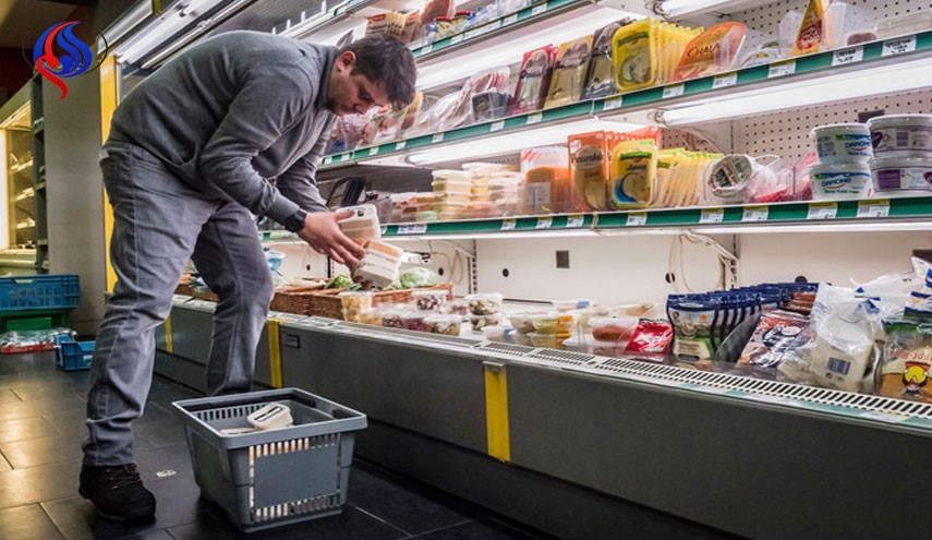 88 Million Tons A Year: Auditors Decry EU Food Waste