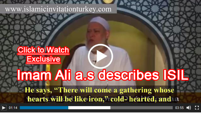 "Photo of WATCH EXCLUSIVE| Imam Ali a.s described ISIL ""whose hearts will be like iron,"""