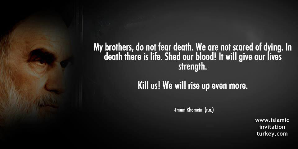 "Photo of Imam Khomeini, ""Kill us! We will rise up even more,"""