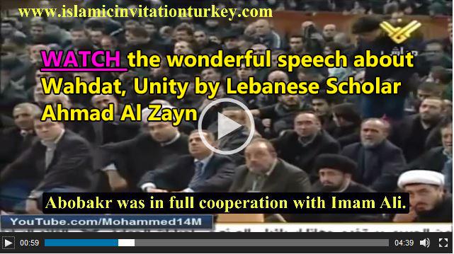 Photo of WATCH the wonderful speech about Wahdat, Unity by Lebanese Scholar Ahmad Al Zayn
