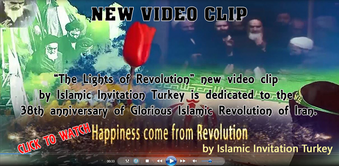 Photo of WATCH NEW VIDEO CLIP FOR 38TH ANNIVERSARY OF ISLAMIC REVOLUTION OF IRAN
