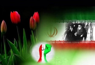 Photo of Iran ready to mark 22nd of Bahman