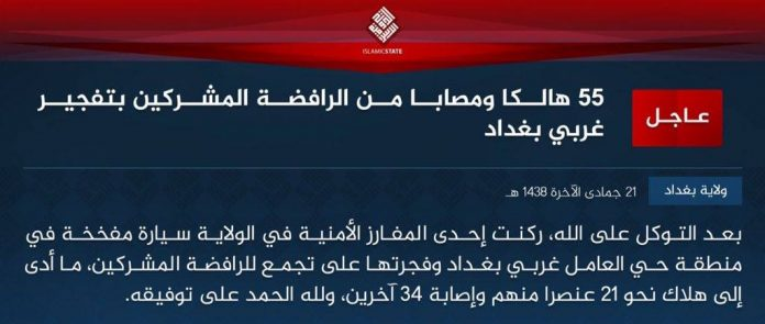 Photo of Terrorist ISIS car bomb attack in the Iraqi capital of Baghdad kills at least 23