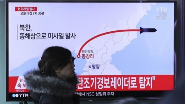 Photo of North Korea 'fires four ballistic missiles, three land in Japanese waters'