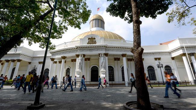 Photo of Venezuela's Supreme Court takes over legislative functions of parliament