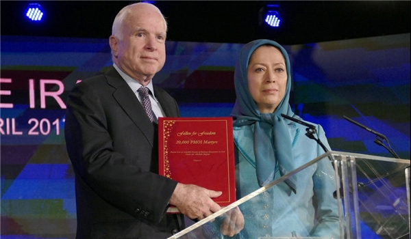 Photo of Iran: McCain's Meeting with MKO Leaders Indicates US Continued Support for Terrorist Groups