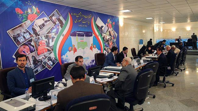Photo of Registration of presidential hopefuls starts in Iran