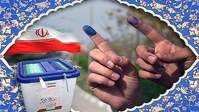 Photo of Campaigning begins in Iran presidential election
