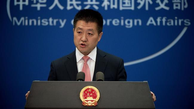 Photo of China says will sign Iran's Arak reactor deal Sunday