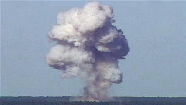 Photo of Mega-bomb dropped by Saughterer US on east Afghanistan kills 94: Official