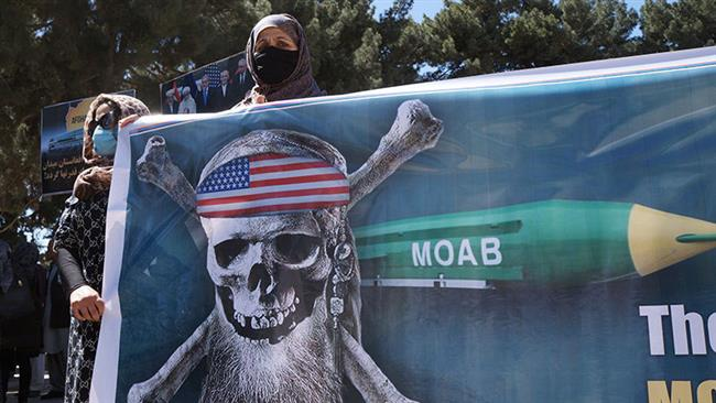Photo of VIDEO: Afghans protest US dropping of massive bomb