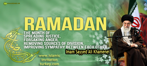 Photo of The Prophet's PBUH Sermon on the advent of Ramadhan