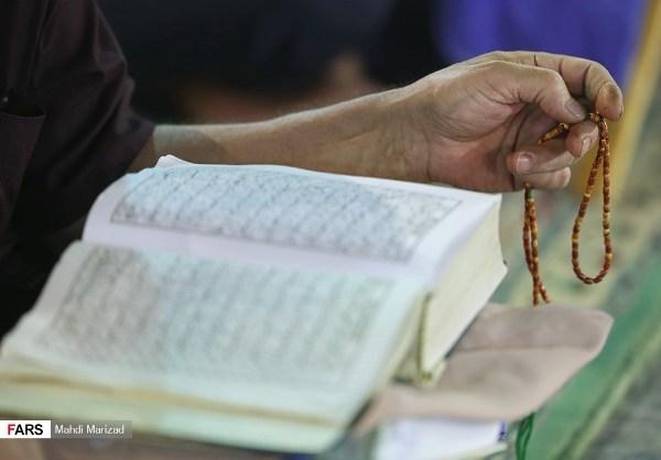 Photo of Ramadan: Iranians Reciting Holy Quran- Photos