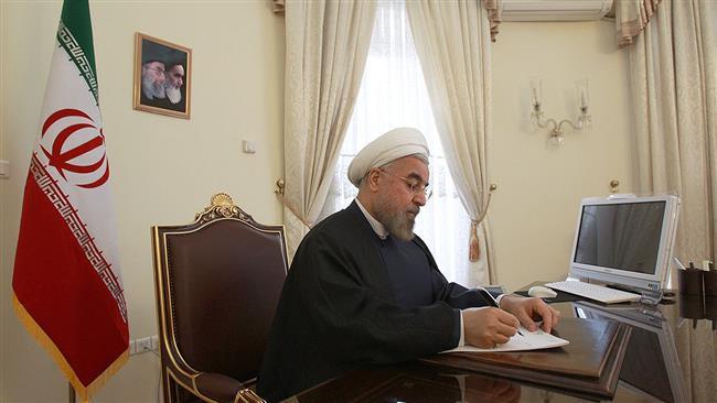 Photo of President Rouhani urges peace, moderation as Ramadan starts