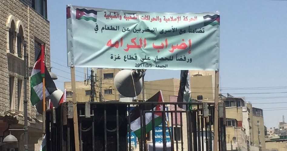 Photo of Hamas calls for international solidarity with striking prisoners
