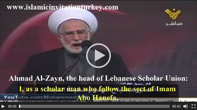 Photo of WATCH| Head of Lebanese Sunni Scholar Union About Nasrallah