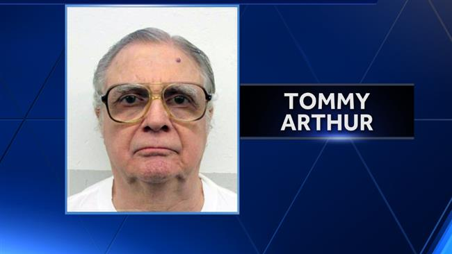Photo of Man who had lethal injection delayed 7 times to be executed