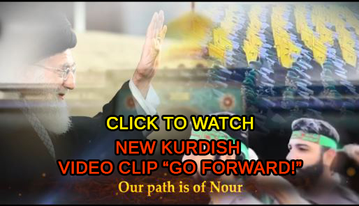 "Photo of WATCH| New Video Clip ""Go Forward The Soldiers of Mahdi"" is on air"