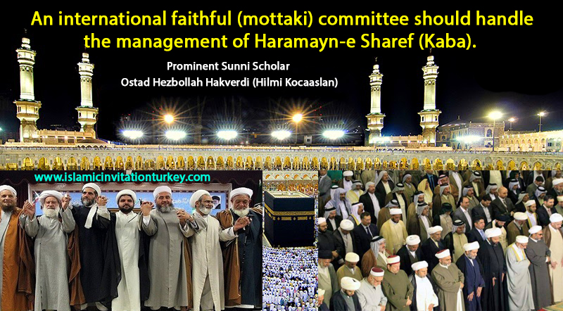 Photo of An international faithful (mottaki) committee should handle the management of Haramayn-e Sharef (Kaba).