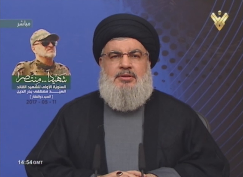 Photo of Sayyed Nasrallah to Al Saud: Imam Mahdi (P) Will Certainly Emerge to Eradicate Tyrants