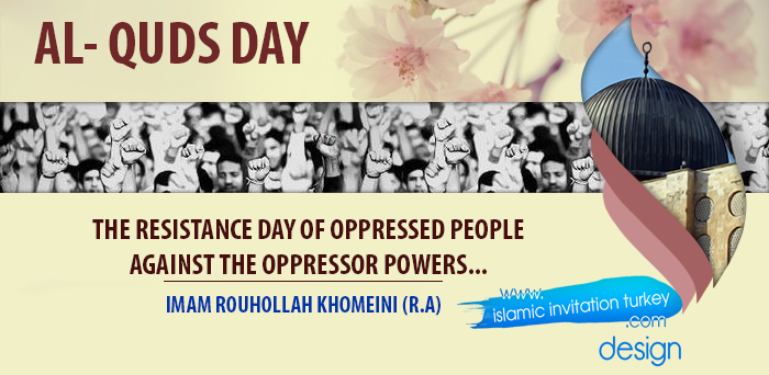 "Photo of Imam Rouhollah, ""Quds day is the resistance day of oppressed people against oppressors,"""