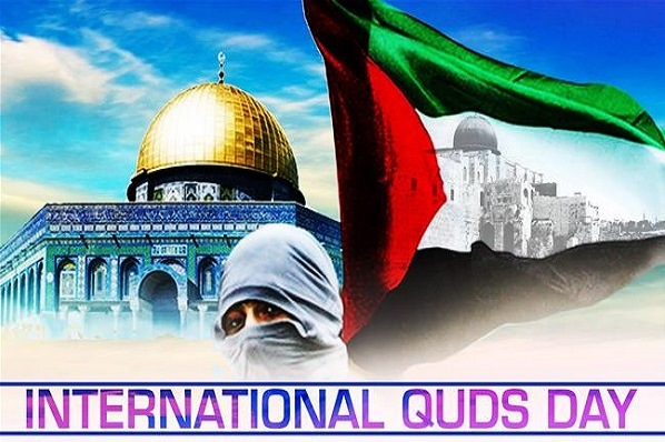 Photo of WHY INT. QUDS DAY: The reason why Imam Khomeini(ra) initiated such a day was…