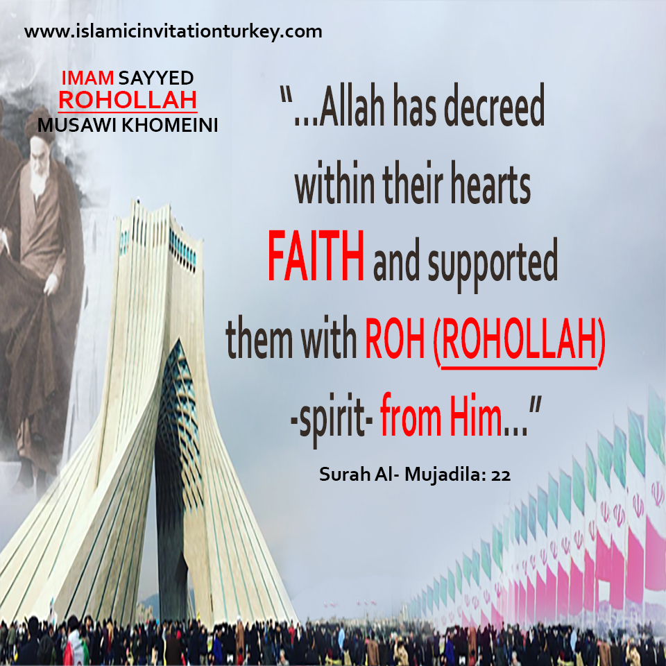 Photo of Imam Rohollah Khomeini (r.a) a spirit from Allah and a gift for all Muslims and Oppressed ones.