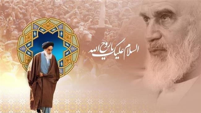 Photo of 'Imam Khomeini(ra) revived Islam's vitality'
