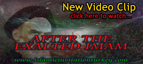 Photo of Video Clip – After The Exalted Imam – Islamic Invitation Turkey