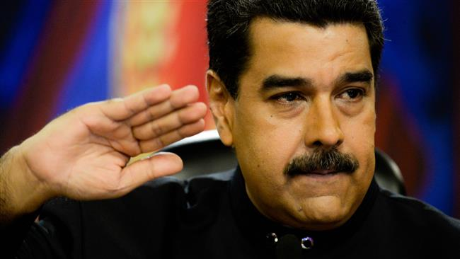 Photo of Venezuelan Supreme Court attacked by helicopter: President Maduro