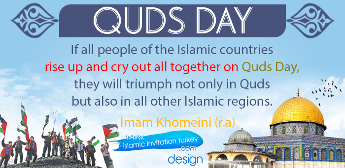 "Photo of ""QUDS DAY IS THE RESISTANCE DAY OF OPPRESSED PEOPLE AGAINST THE OPPRESSORS."" IMAM KHOMEINI (R.A)"