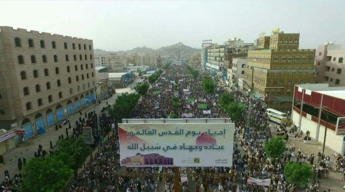 Photo of Hundreds Thousands of Oppressed Yemenis demonstrate in Sanaa on Al-Quds Day