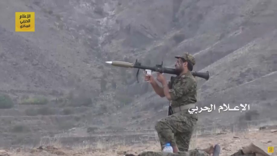 Photo of Yemen Army and allies conduct live fire exercise codenamed 'Countering US Terrorism'