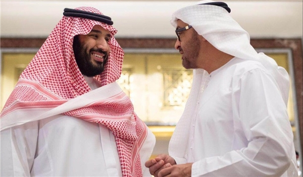 Photo of Egyptian Daily Releases Documents of Saudi Crown Prince's Support for ISIL, Al-Qaeda