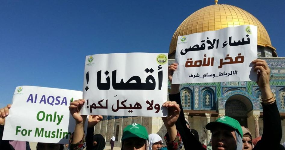 Photo of Hamas calls on Palestinian people to defend Aqsa Mosque