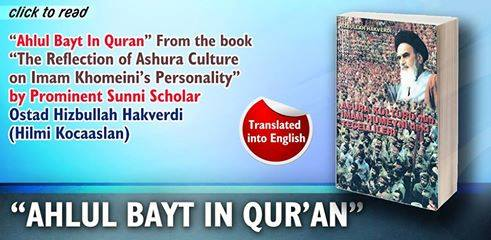 "Photo of ""Ahlul Bayt in Quran"" by Ustad Hizbullah Hakverdi translated into English"