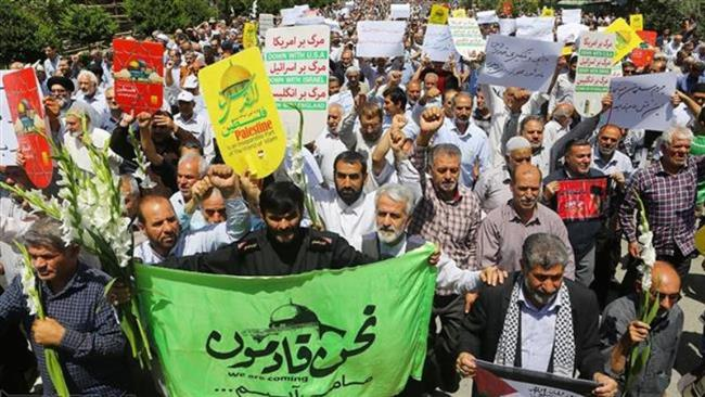Photo of Iranians rally in support of Palestinians
