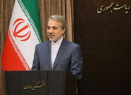 """Photo of """"Iran will not sit at negotiations table with US"""""""