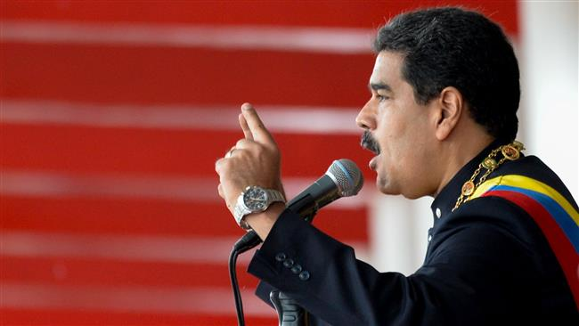 Photo of Maduro censures new US sanctions on Venezuela as 'illegal'