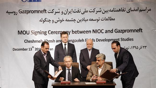 Photo of Gazprom, Iran's OIEC sign deal over oil fields