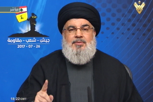 Photo of Sayyed Nasrallah: We Are in Front of a Great Victory