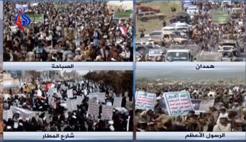 Photo of Yemenis stage massive rally against zionist Saudi-led airstrikes in Yemen