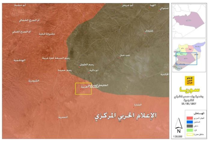 Photo of Syrian Army liberates vast territory from ISIS in central Homs