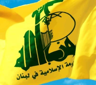 Photo of Hezbollah Denounces Horrible Crime in Barcelona