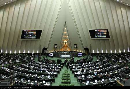 Photo of Iran Parliament firmly approves anti-US bill