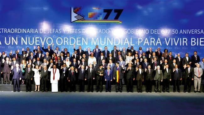 Photo of After Trump speech, entire G-77 backs Iran deal