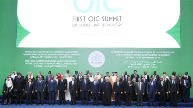 Photo of OIC urges Myanmar to allow in UN investigators
