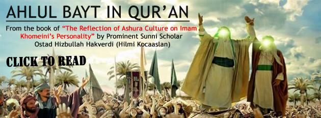 Photo of Eid Al Ghadir Khum from the pen of Prominent Sunni Scholar Ustad Hilmi Kocaaslan