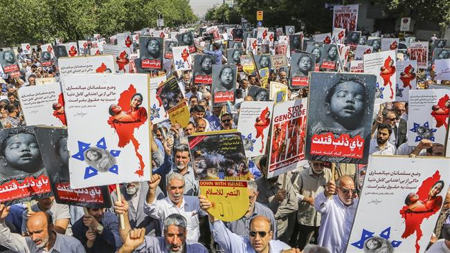 Photo of Iranian worshipers rally in protest at crackdown on Rohingya
