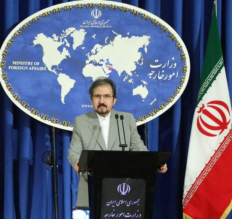 Photo of An Iranian delegation to visit Myanmar soon